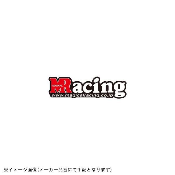 手数料安い マジカルレーシング Magical Racing:アッパーカウル ホワイト CBR954RR, イーライン 7abd3fb0