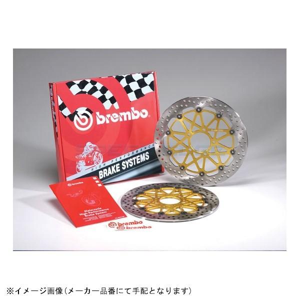 熱い販売 brembo ブレンボ:HP ディスクキット Super sport MT-09 14-17/YZF-R6 03-04, カホクマチ f879449b