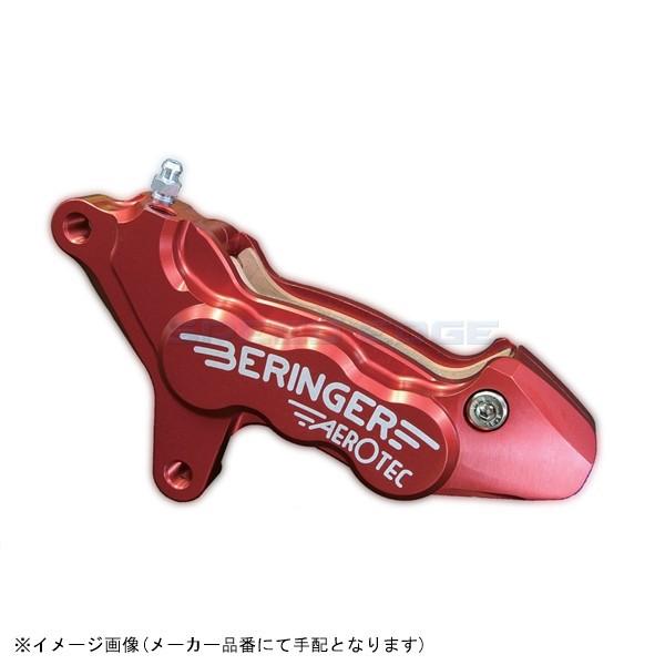 【在庫あり】 BERINGER ベルリンガー:6ピストンキャリパー 左 SLV アキシャル100mm, きものの美 ゆたかや f7a7fd11