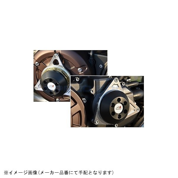 最新作 [342-272-002SB] アグラス Rスライダー ケースカバーSET SV/BK V-MAX1700, 水素水百貨店スイソプラス 80796668
