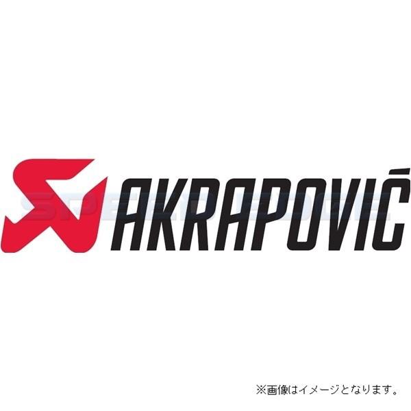 【激安セール】 AKRAPOVIC アクラポヴィッチ:リペアサイレンサー チタン S-Y4MET13-CIBNTA用, クラウドショップ 6ae0de65