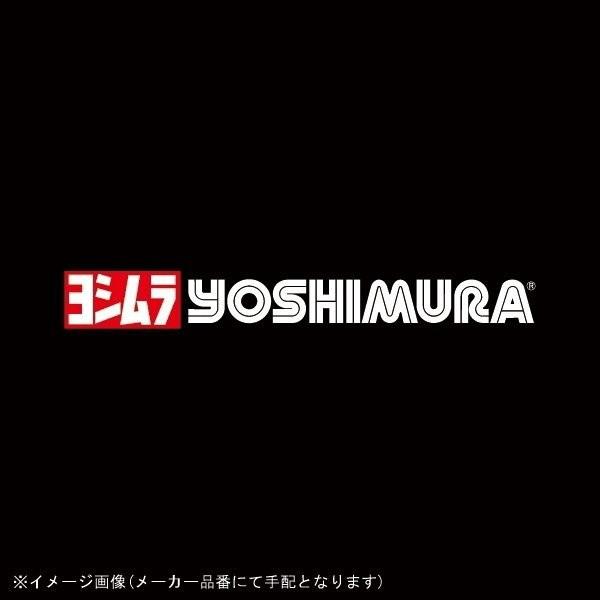 【激安】 [110-41C-5450] ヨシムラ SLIP-ONサイクロン LEPTOS SS CB1300SB 14-15, HOMES interior/gift b9d50086