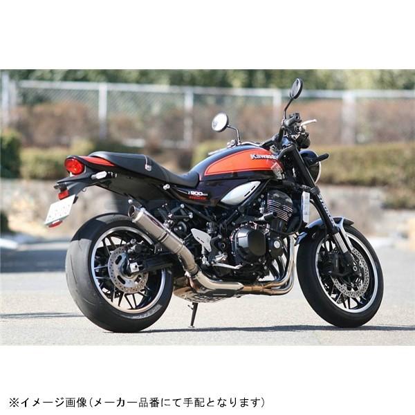 特別価格 STRIKER ストライカー:ストリートコンセプトS/O ショート Z900RS 18, ツヤマシ 16e2a511