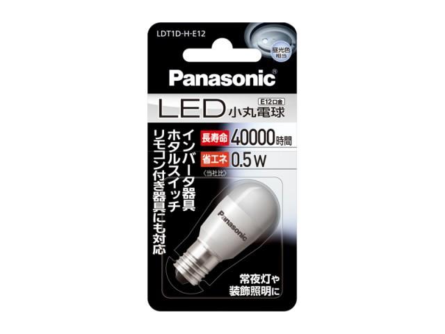 パナソニック LED電球 小丸電球 0.5W(昼光色相当) E12口金 【品番:LDT1DHE12】