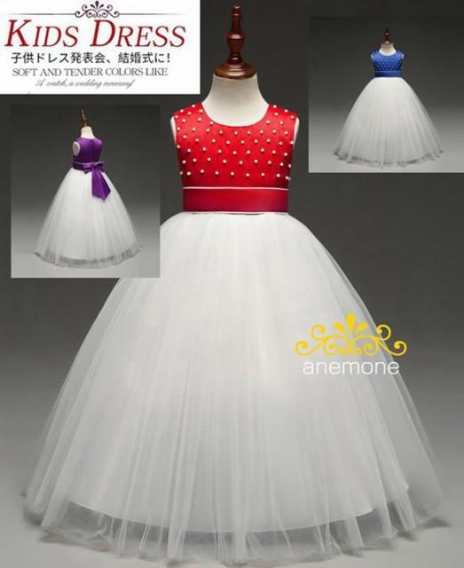 00a4b9da475bf 子供ドレス キッズドレス サフラン 結婚式 フォーマルドレス バレエ衣装 ジュニア 七五三 バイカラー 子供