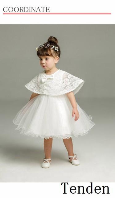 581e300ff52e4 ベビードレス フォーマル ベビー服 お誕生日会 赤ちゃん出産祝い フォーマル 子供服 ワンピース 女の子