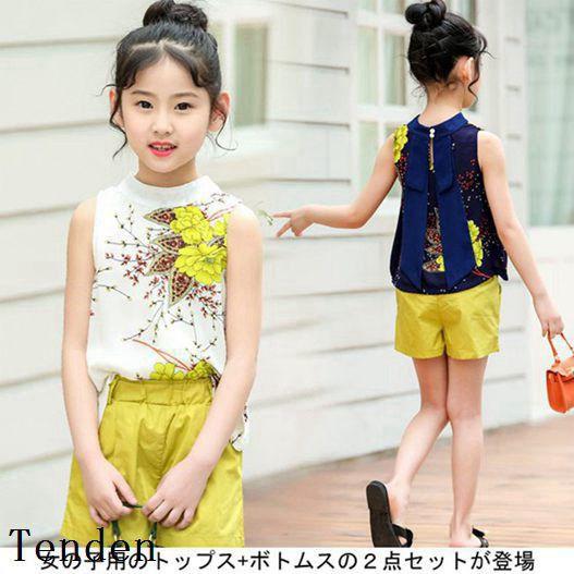 1aac5e22c60cb 子供服 2点セット 女の子 ショートパンツ Tシャツ シフォンブラウス ハーフパンツ 女児 セットアップ