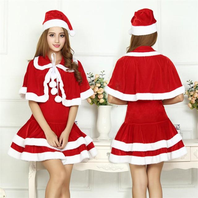サンタ コスプレ レディース ワンピース 衣装 コスチューム ワンピース サンタ サンタ 衣装 クリスマス コスプレ クリスマス衣装 ステー