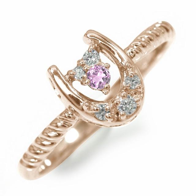 100%安い 指輪 ピンキーリング 18金 18金 馬蹄 ピンクサファイア 誕生石 ホースシュー 馬蹄 指輪 レディース 指輪【送料無料】, ゴルフショップ ダイナマイト:83afb6c4 --- chevron9.de