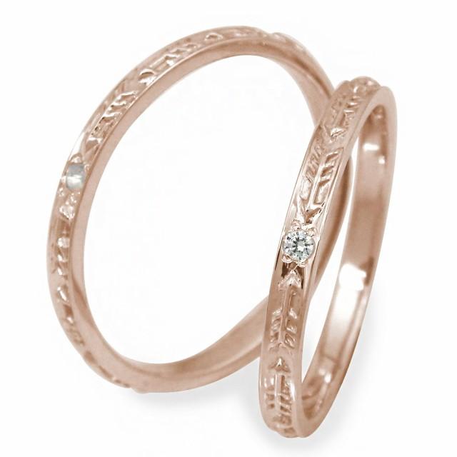 【人気商品】 マリッジリング ペアリング 2本セット ダイヤモンド 18金 ピンクゴールド 結婚指輪 レディース メンズ セット価格 アロー ペアリング, アスリートタウン c5859fa5
