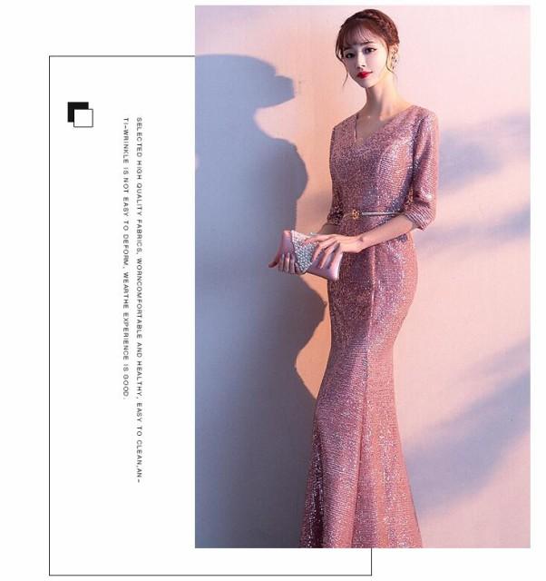 f9657560d0ef0 ロング丈ワンピース Vネック 個性的 派手 衣装 女性 大きいサイズ 披露宴 謝恩会 レディース
