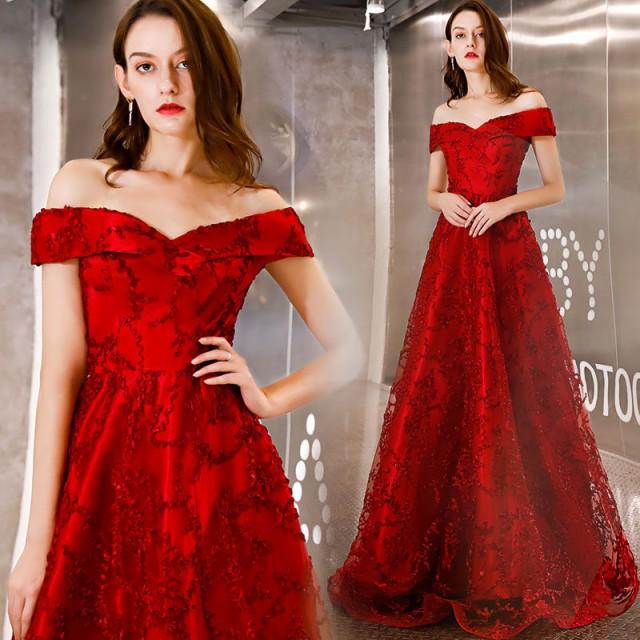ウェディングドレス イブニングドレス ロングドレス レディース オフネック ドレス パーティー 結婚式 宴会 演奏会 XXS~3XL