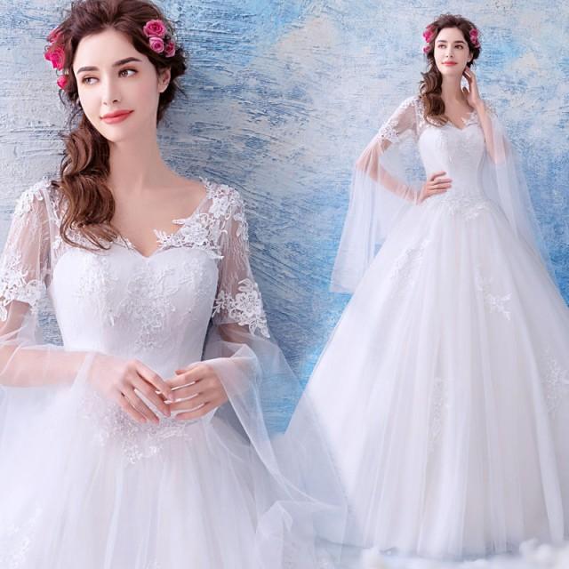 レディース ウエディングドレス ふんわり 長袖 ロングドレス Vネック 花嫁ドレス オシャレ ブライダルドレス 素敵なウエディング 写真撮