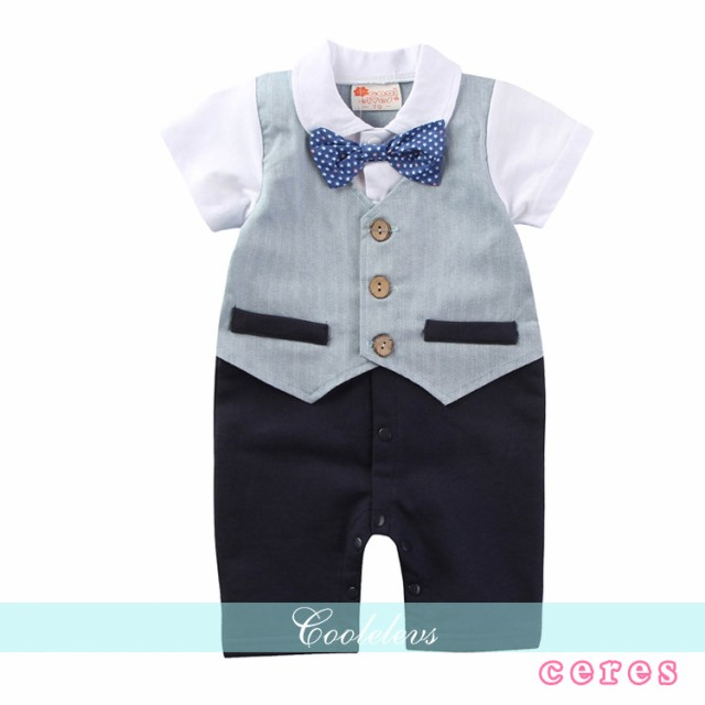 4dcc15f74453c 子供フォーマル服 カバーオール 男の子 ロンパース 半袖 結婚式の通販は ...