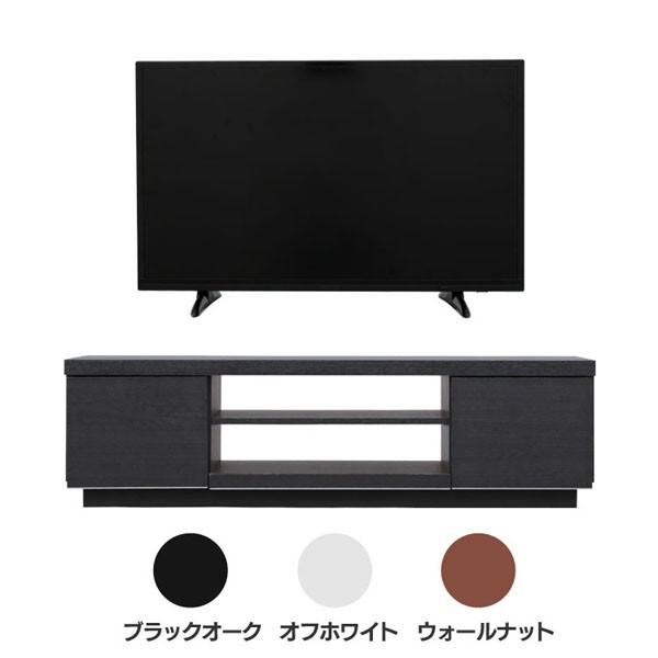 【高い素材】 32インチ 液晶テレビ 全3色 アイリスオーヤマ AVボード 送料無料 全3色-テレビ本体