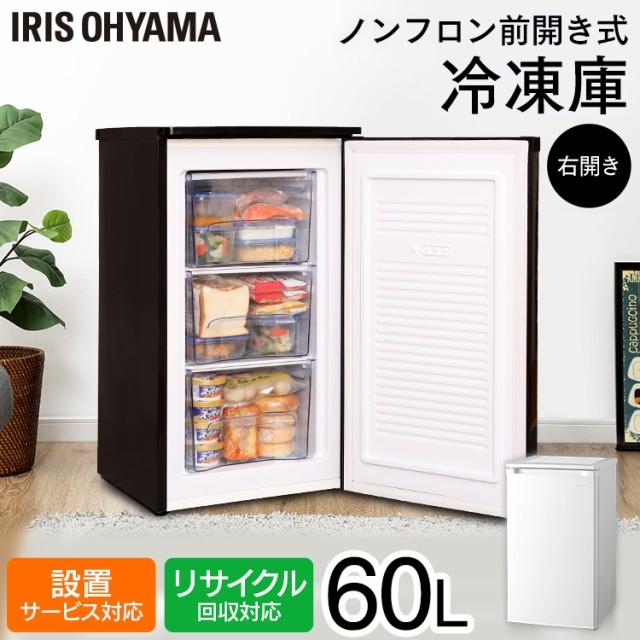 熱い販売 ノンフロン前開き式冷凍庫 60L IUSD-6A-B 全2色 IUSD-6A-W ブラック ホワイト 60L 全2色 IUSD-6A-B アイリスオーヤマ 送料無料, ホルキン:e64cae9e --- salsathekas.de