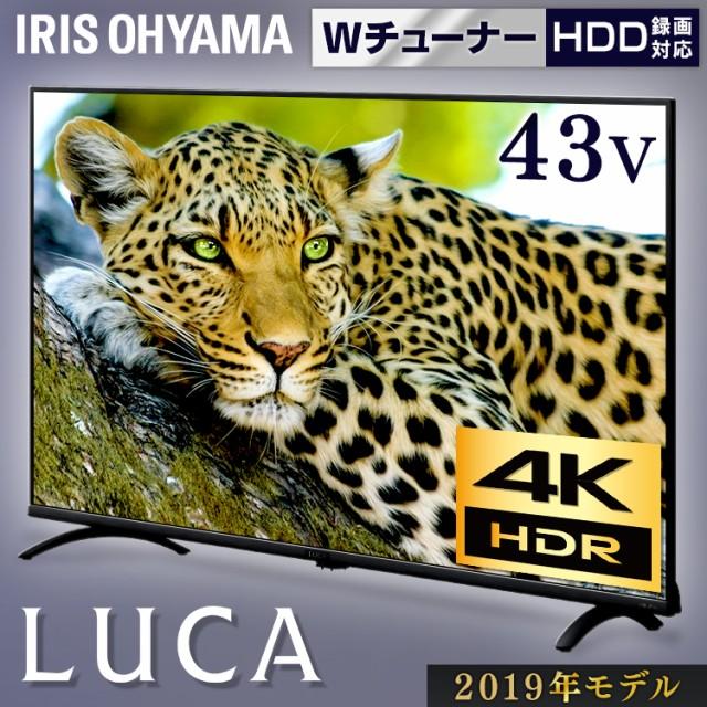 【当店限定販売】 43インチ テレビ アイリスオーヤマ 液晶 43型 TV 送料無料 きれい おすすめ 4K対応液晶テレビ 高画質 LT-43B620 LUCA-テレビ本体