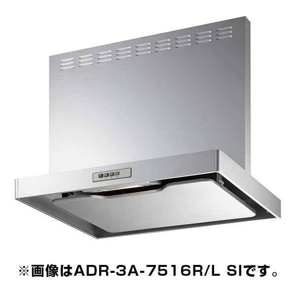素晴らしい品質 富士工業 ADR-3A-9016R BK ブラック スタンダード [レンジフード 間口900mm 高さ600mm 右排気 前幕板付属・横幕板別売], マルカワ 96721dc8