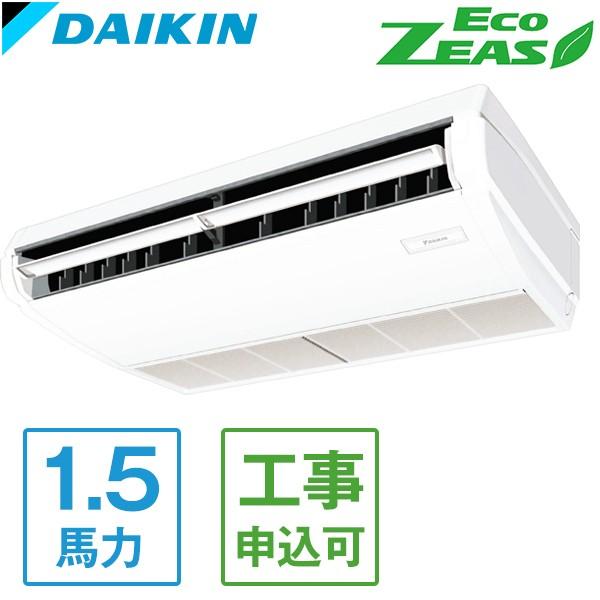 超格安価格 DAIKIN SZRH40BCT EcoZEAS [業務用エアコン 天吊り シングル 1.5馬力 (三相200V) ワイヤード リモコン ], インテリアコンポ2 7b2dedcc