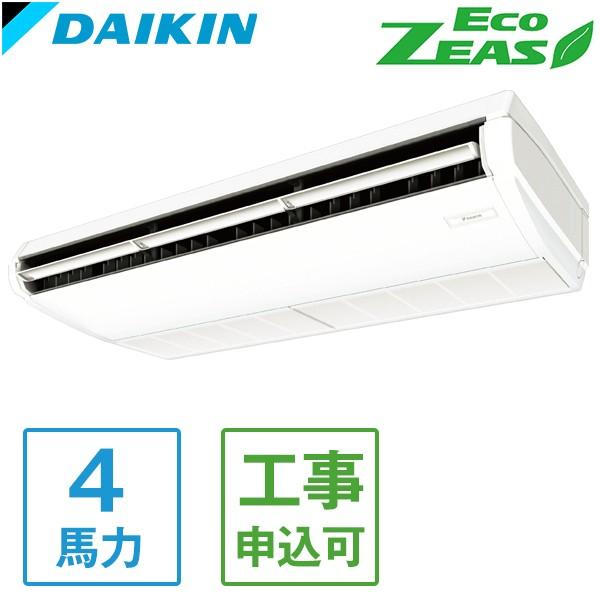独創的 DAIKIN SZRH112BCN EcoZEAS [業務用エアコン 天吊り シングル 4馬力 (三相200V) ワイヤレス リモコン ], KanamonoYaSan KYS ed1789b2