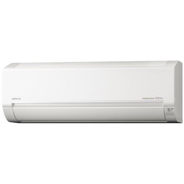 【2018?新作】 [エアコン スターホワイト Dシリーズ ステンレス・クリーン 白くまくん (主に10畳用)]【あす着】 日立 RAS-D28J-エアコン