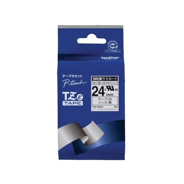 Brother TZE-S251 白テープ/黒文字 [ピータッチ用 強粘着ラミネートテープ(24mm)]