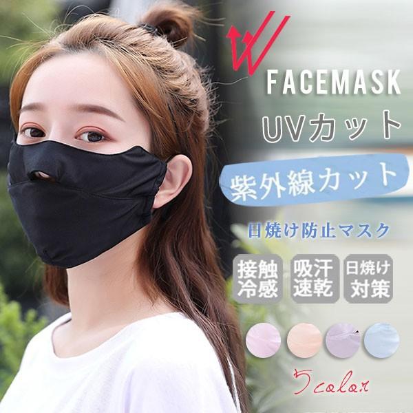 マスク 通気 よい 性 の