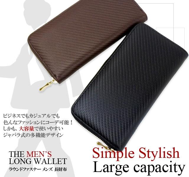 ce54430ffb4e 財布 メンズ 長財布 ラウンドファスナー コーティング 大容量 薄い スリム カード ブランド 小銭入れ 父