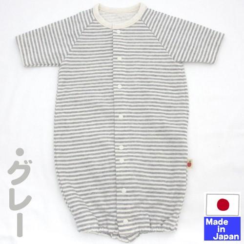 e7f19dc3672d0 ◇ 日本製 ◇ やわらか 接結ニット 七分袖 ツーウェイオール ( ボーダー ...