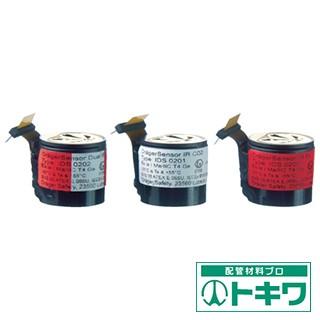 人気特価激安 Drager 赤外線式センサー 可燃性ガス/二酸化炭素(測定対象ガス:イソブタン 6811960-03 ( 8558325 ), 激安正規品 2d273f16