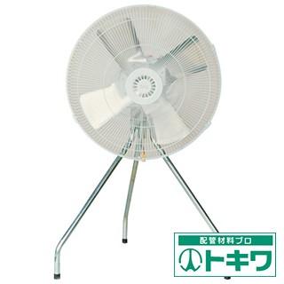 予約販売 アクアシステム エアモーター式 スタンド型 工場扇 (アルミ羽60cm) AFG-24 ( 3556352 ), ハンナンシ 7d002e1b