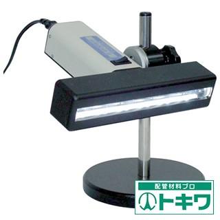 フジオカシ 4567960 BARLIGHT2 ) ( オーツカ LED表面キズ検査照明 バーライトー2-光学器械