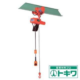 保障できる 象印 単相100V電気トロリ式電気チェーンブロック(1速型)160KG ASM-K1630 ( 4607341 ), 京の呉服屋雅サロン 8be2f1f8