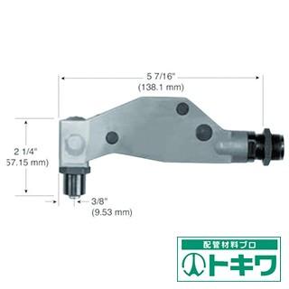 日本最大級 Cherry PULLING HEAD ライトアングルタイプ -6専用 H886-6 ( 4908767 ), おしゃれ工房 396fb773