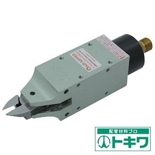 買得 ナイル 角型エアーニッパ本体(標準型)MS20 MS-20 ( 1041738 ), ユガワラマチ 83892e53