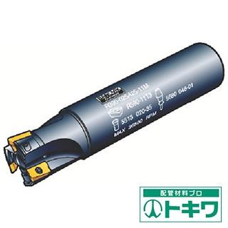 直送商品 サンドビック コロミル390エンドミル R390-032A32-11L ( 1296647 ), プラスワンツールズ 99f4ad6e