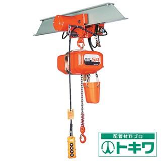 【10%OFF】 象印 SA型電気トロリ式電気チェーンブロック0.5t SAM-00530 ( 4608071 ), イービレッジ 28d926ee