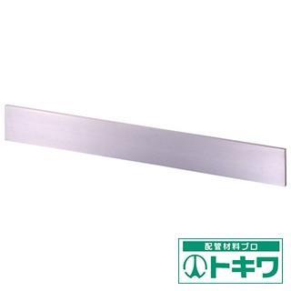 最新のデザイン ユニ 平型ストレートエッヂ A級焼入 750mm SEHY-750 ( 4719298 ), キタゴウソン 34df90d8