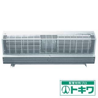 【高額売筋】 テラル クロスファン(エアカーテン)ステンレス型 TFS-4H-3 ( 1147473 ), TAG- 59a8f860