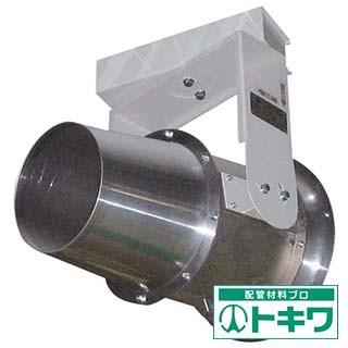 店舗良い テラル 誘引ファン 吐出口外径270mm SF325-8F-0.2(4)-1-100 ( 1149681 ), チタグン c10dbd66