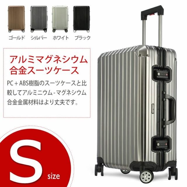 新作商品 【送料無料】 スーツケース sサイズ 機内持ち込み TSAロック 1年修理保証【送料無料】 8輪 超軽量 機内持込 超軽量 高純度アルミ合金 1年修理保証 9110-s, アツギシ:541dd69a --- nak-bezirk-wiesbaden.de