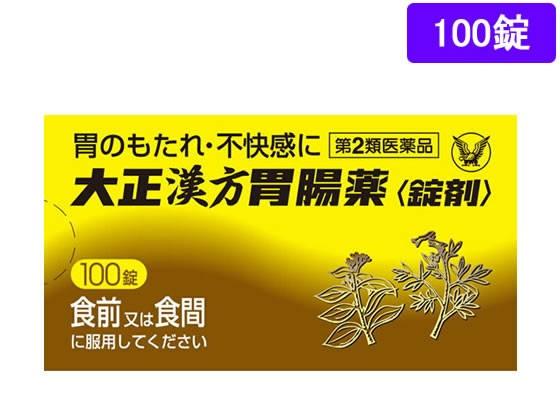 最大の割引 100錠 【第2類医薬品】薬)大正製薬/大正漢方胃腸薬-医薬品