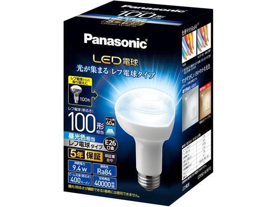 パナソニック/LED電球レフ形 100W相当昼光色/LDR9DWRF10