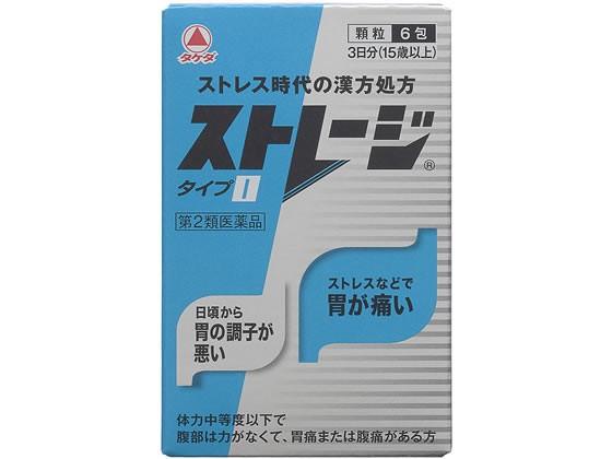 贅沢品 6包 【第2類医薬品】薬)タケダ/ストレージタイプI-医薬品