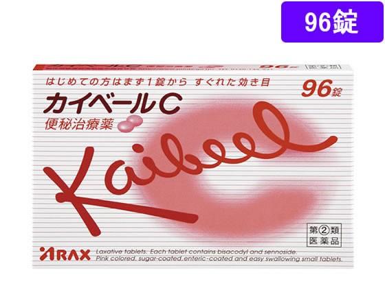 【数量は多】 【第(2)類医薬品】薬)アラクス/カイベールC 96錠-医薬品