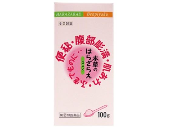 代引き手数料無料 【第(2)類医薬品】薬)本草製薬/本草のはらざらえ 100g-医薬品