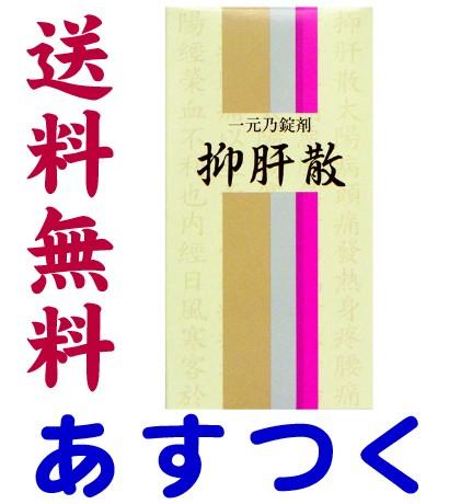 高い素材 錠剤(一元製薬) 漢方薬 【第2類医薬品】抑肝散 350錠-医薬品