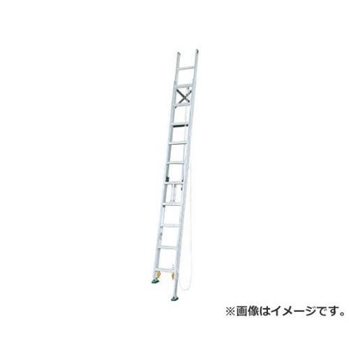 激安正規品 アルインコ 脚伸縮二連はしご 全長5.68m 最大使用質量 100kg MDE57D [r20][s9-930], 竹屋釣具店 f88a8cc8