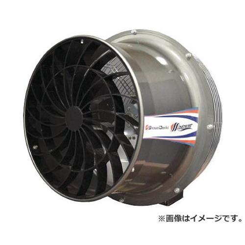 人気の 昭和 ウインドレーサー WRタイプ(200W) WR200N [r20][s9-940], より良い品をより安く!マストバイ cff491ec