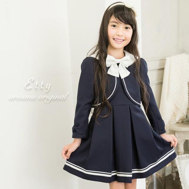 0cdb7c4fdb468 入学式 スーツ 女の子 子供服 エティ 115 120 130 cm センチ ジャケット ワンピース リボン 3